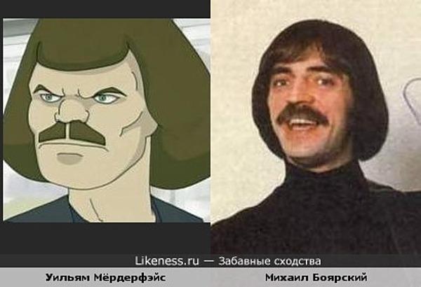 """Уильям Мёрдерфэйс в мультфильме """"Металлопокалипсис"""