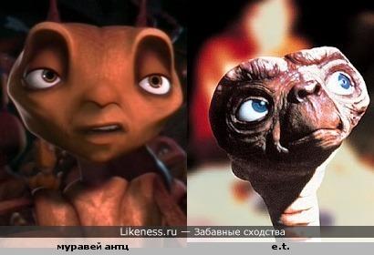 муравей антц похож на E.T