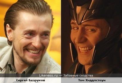 Локи похож на Сергея Безрукова