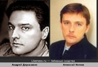 Алексей Нилов чем-то похож с Андреем Державиным