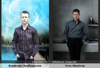 Владимир Стоев похож на Тиля Швайгера
