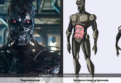 Терминатор от-части напоминает экзоскелеты утромов из черепашек ниндзя