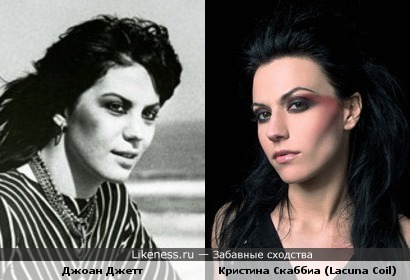 Две звездные рок-леди - американка Джоан и итальянка Кристина