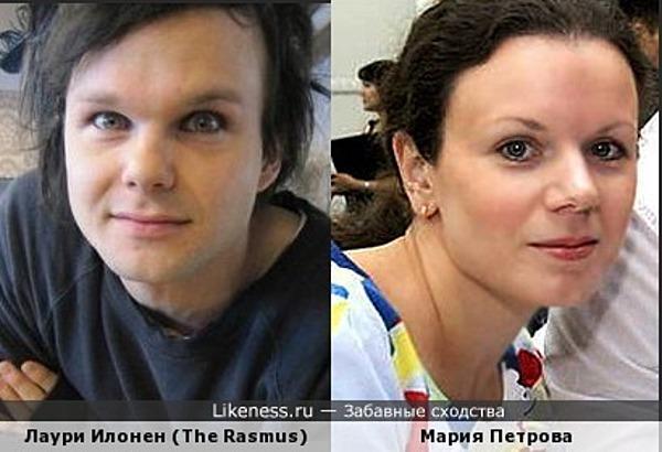Лаури и Мария - брат и сестра?
