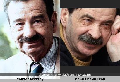 Два великих комика - Уолтер Мэттоу и Илья Олейников