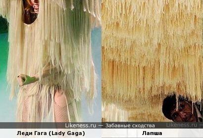 Лапша-Гага :)