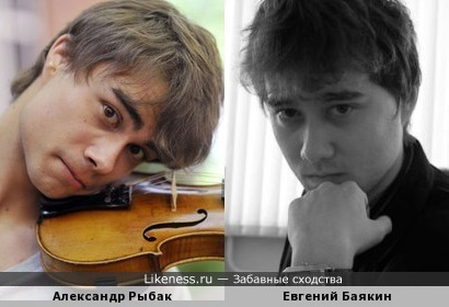 Этот парнишка с агента очень напомнил мне норвежского скрипача русского происхождения