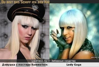 Девушка с постера Rammstein напомнила мне эпотажную Леди Гагу