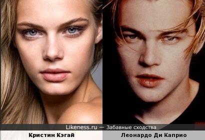 На этой фотографии Кристин Кэгай похожа на молодого Леонардо Ди Каприо