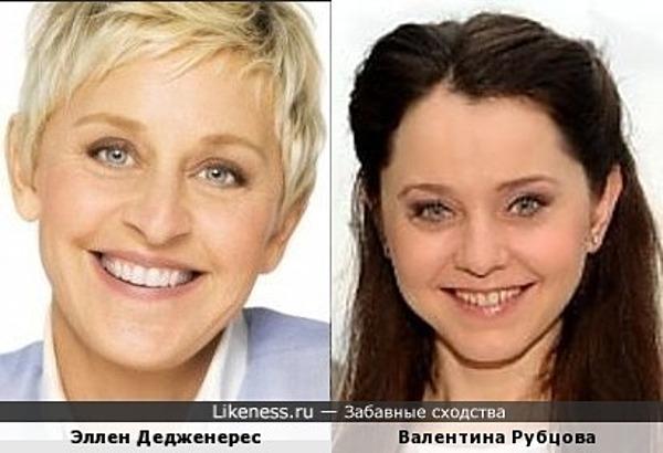 Эллен Дедженерес и Валентина Рубцова
