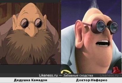 Дедушка Камадзи и Доктор Нефарио