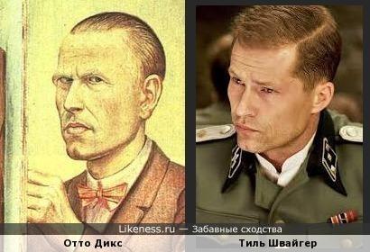Автопортрет художника Отто Дикса и Тиль Швайгер