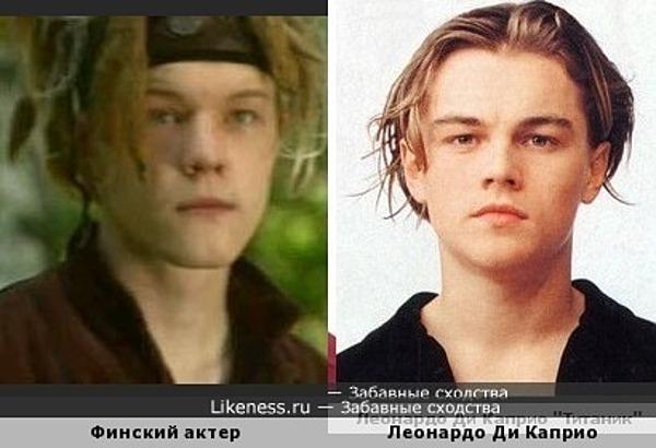 Финский актер с сериала Siamin Tyttö и молодой Леонардо Ди Каприо