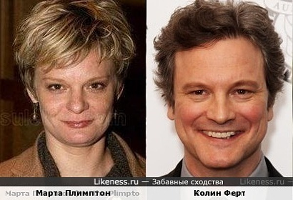 Марта Плимптон на мой взгляд похожа на Колина Ферта