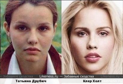 В кадре фильма Татьяна Друбич похожа на Клер Холт