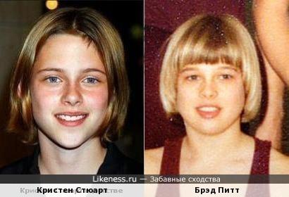 Юная Кристен Стюарт и молодой Брэд Питт
