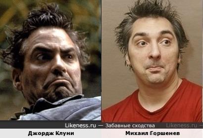 В кадре этого фильма Джордж Клуни очень похож на Михаила Горшенева