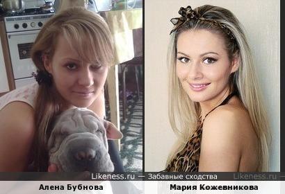 Моя знакомая Алена очень похожа на актрису Марию Кожевникову