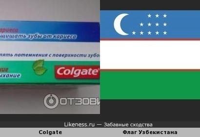 Расцветка зубной пасты Colgate и расцветка флага Узбекистана