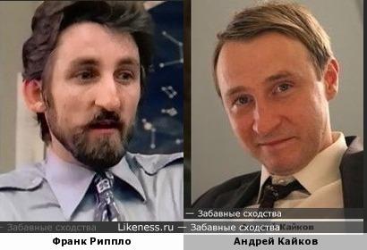 В главных ролях: Андрей Кайков в роли... =)