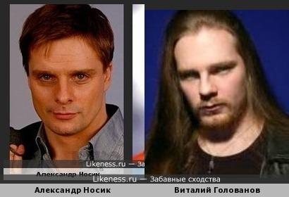 Витек, ты зачем волосы отрезал?!..Ой, Александр Валерьевич, извините...xD