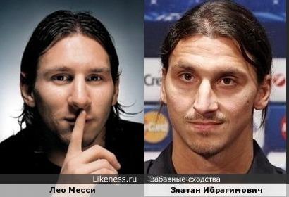 На этих фото Лео Месси и Златан Ибрагимович показались похожими