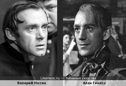 Валерий Носик и Алек Гинесс.