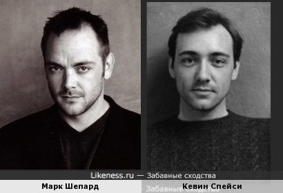 Марк Шепард и Кевин Спейси похожи в молодости