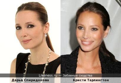 Дарья Спиридонова и Кристи Тарлингтон.
