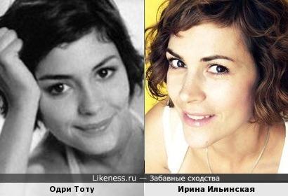 Ирина Ильинская напомнила мне тут Одри Тоту изящностью.