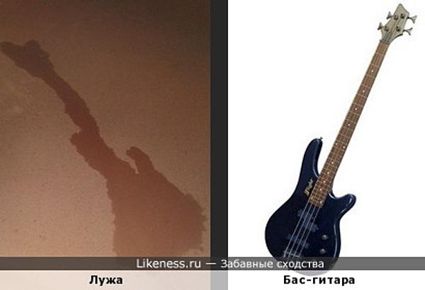 Бас-лужа :)