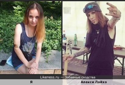 Хорнетизм?! Нет, Лайхоизм!)))))