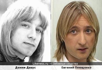 Донни Дакус в молодости и Евгений Плющенко (за вдохновение благодарю пользователя Missteris)