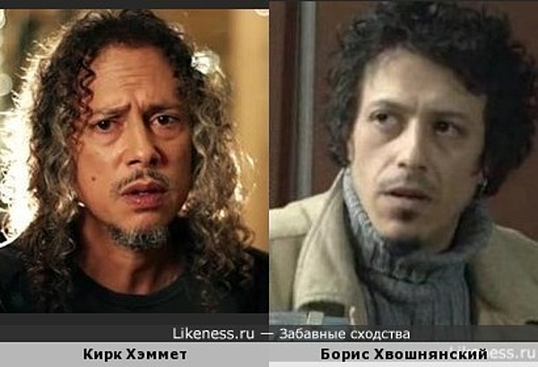 Кирк Хэммет и Борис Хвошнянский
