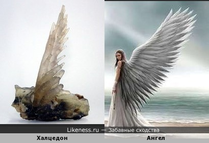 Ангельское крыло из халцедона.