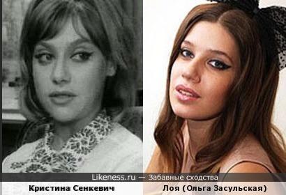 Молодая Кристина Сенкевич и певица Лоя