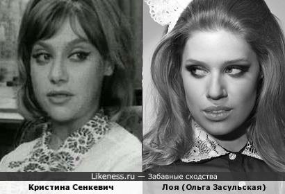 Молодая Кристина Сенкевич и певица Лоя 2
