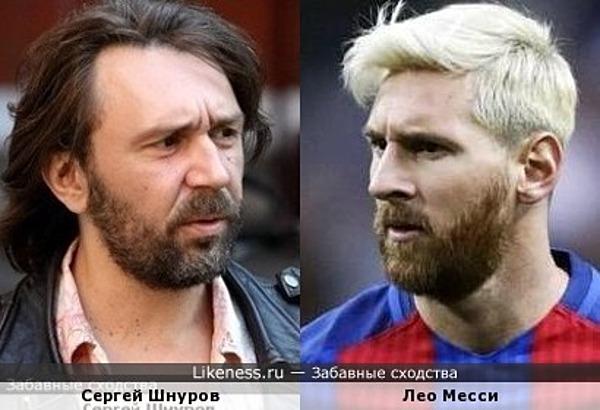 Лео Месси сменил имидж? Ну-ка, дайте гля...Я чёт не понял?! (с) Сергей Шнуров