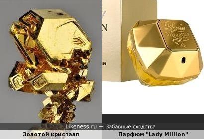 Золотой кристалл и флакон известного парфюма