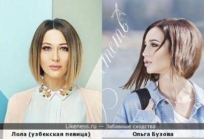 Узбекская певица Лола периодически напоминает мне эпатажную Ольгу Бузову.