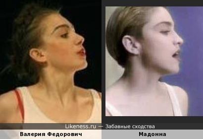 Валерия Федорович в образе и молодая Мадонна
