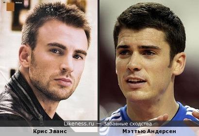 Волейболист Мэттью Андерсен похож на Криса Эванса.