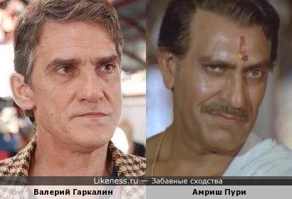 Гаркалин похож на главного кинозлодея Индии Амриша Пури