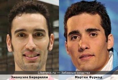 Волейболист Бирарелли похож на Мартена Фуркада