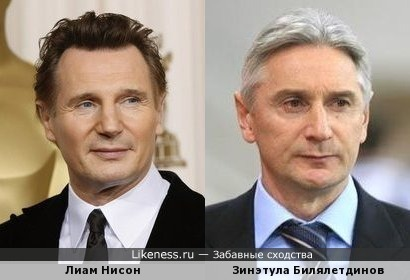 Зинэтула Билялетдинов похож на Лиама Нисона