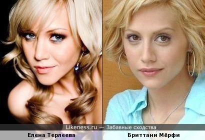 Близняшки Елена Терлеева и Бриттани Мёрфи