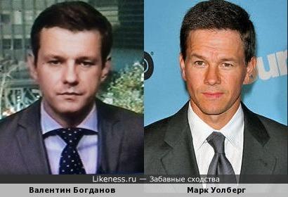Репортер Валентин Богданов похож на Марка Уолберга