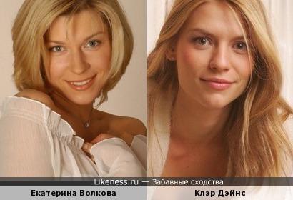 Сестры Екатерина Волкова и Клэр Дэйнс