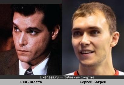 """Волейболист """"Белогорья"""