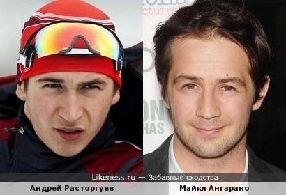 Биатлонист похож на Майкла Ангарано